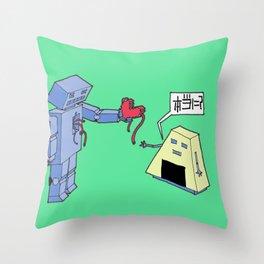 本当に?(really?) Throw Pillow