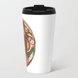 Vintage Psychedelic Turtle Yin Yang Travel Mug