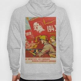 1943 Vintage 25th Anniversary Komsomol USSR WWII Soviet Propaganda Poster Hoody