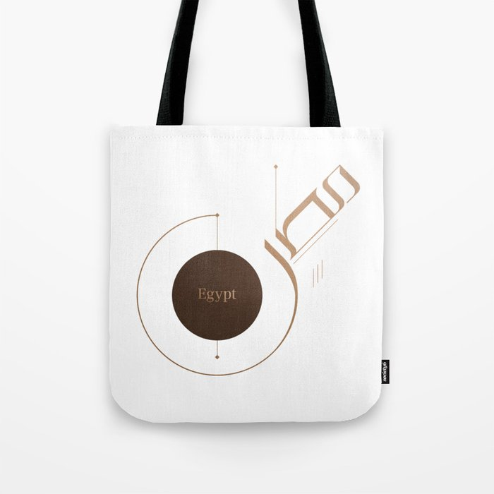 Modern Arabic Calligraphy Egypt Tote Bag By Tvfed85 Society6