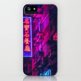 Nightcall iPhone Case