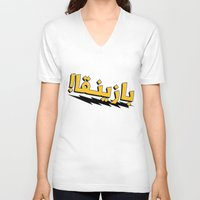"bazinga V-neck T-shirts featuring ""BAZINGA!"" in Arabic — بازينقا! by Updula"
