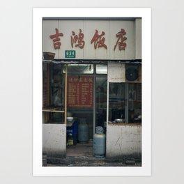 Food stall Art Print