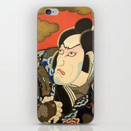 Kumagai iPhone Skin
