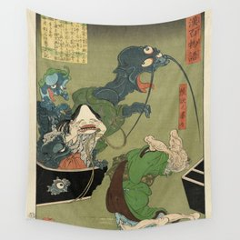 The Greedy Old Woman with a Box of Demons Wall Tapestry