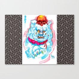 Jack 'Horimouja' Mosher Fudomyoo Sayagata Cat Canvas Print