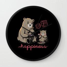 Happiness Sushi Wall Clock