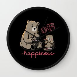 Happiness Sushi Wall Clock