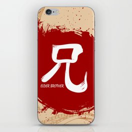 Japanese kanji - Elder brother iPhone Skin