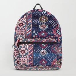 Shirvan East Caucasus Rug Print Backpack