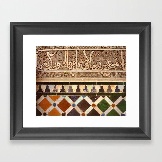Details in The Alhambra Framed Art Print