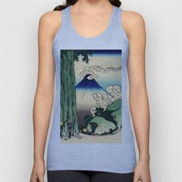 "Hokusai (1760–1849) ""Mishima Pass in Kai Province"" Unisex Tank Top"