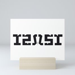 resist Mini Art Print