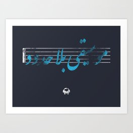 Music Without Borders Art Print
