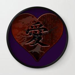 Japanese Kanji Love Heart with Bonsai & Ancient Symbols Wall Clock
