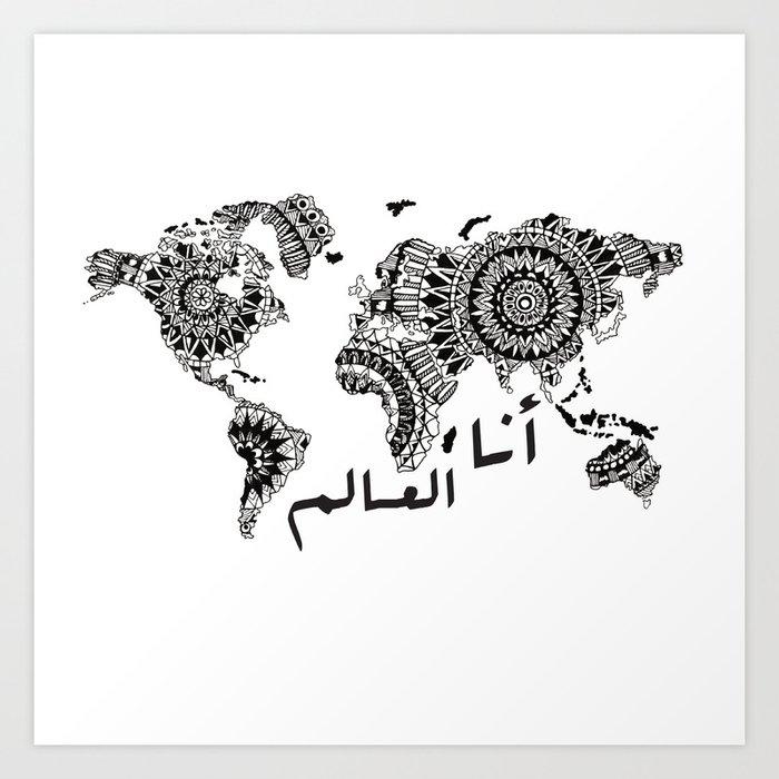 Arabic World Map Mandala Art Print By Manarhalawani Society6