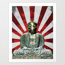 HVH Buddha Art Print