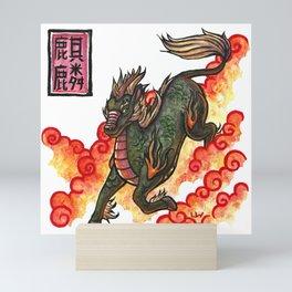 Legends - Kirin Mini Art Print