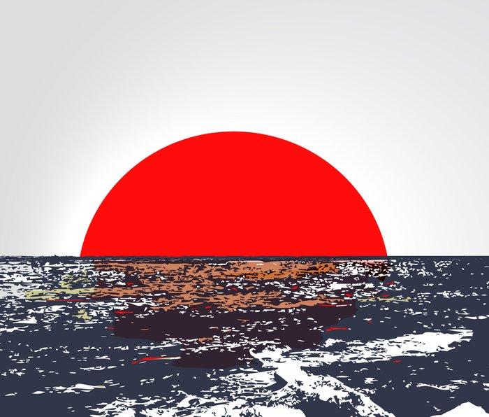 Red Sun Rising Metal Travel Mug
