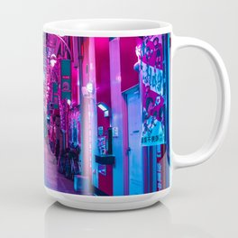 Entrance to the next Dimension Coffee Mug