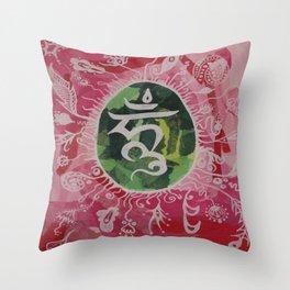 Om Meditation. Throw Pillow