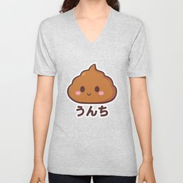 Happy poop Unisex V-Neck