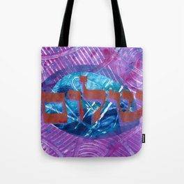 Purple Shalom Tote Bag