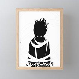 MHA - Eraserhead Framed Mini Art Print