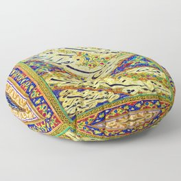 Mir Emad Hassani Album Leaf Floor Pillow