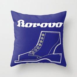 Borosana Borovo -  white nostalgic ortopedic shoe from Yugoslavia Throw Pillow