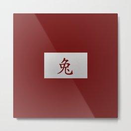 Chinese zodiac sign Rabbit red Metal Print