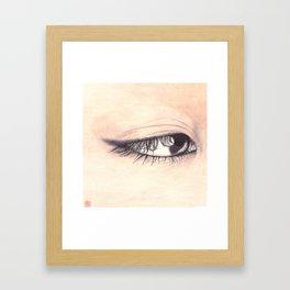 Araki Framed Art Print