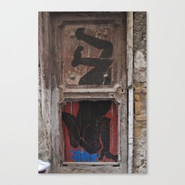 instable Canvas Print