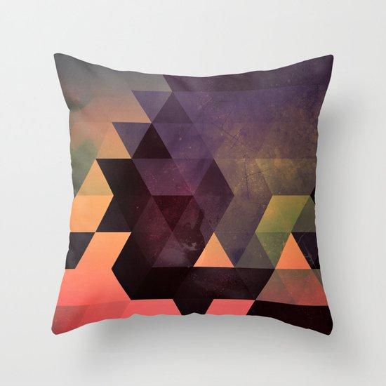 dygyt Throw Pillow