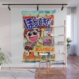 Rainbow candy Wall Mural