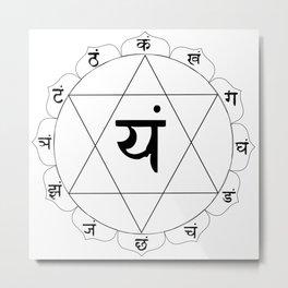 Anahata, Anahata-puri or padma-sundara Metal Print