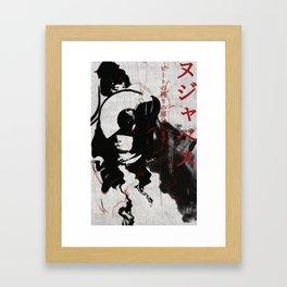 2.26.10 Framed Art Print