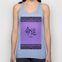 "Symbol ""Fate"" in Mauve Chinese Calligraphy Unisex Tank Top"