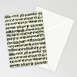 Sanskrit // Parchment Stationery Cards