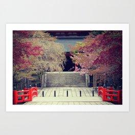 Mount Koya #7 Art Print