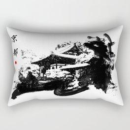 Winter in Kyoto - Japan Rectangular Pillow