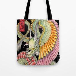応龍図 WING DRAGON Tote Bag