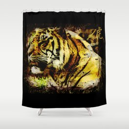 Wild Tiger Artwork Shower Curtain