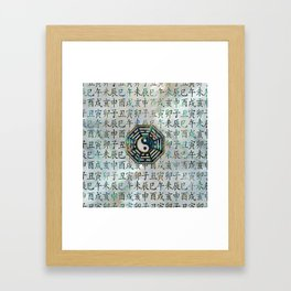 Abalone and Gold Bagua  feng shui hieroglyphs Framed Art Print