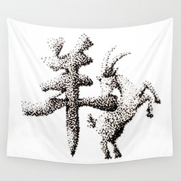 The Zodiac 12 - Goat Wall Tapestry