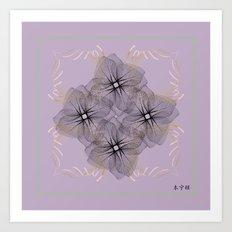 Fleuron Composition No. 6 Art Print