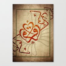 CALLIGRAPHY 01 Canvas Print