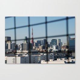Tokyo Skyline from Odaiba Bridge Canvas Print