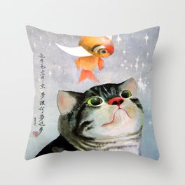illusions Throw Pillow