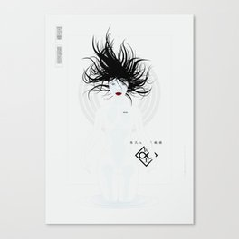 P_2501-white (manga) Canvas Print